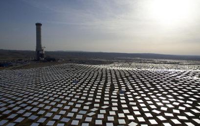 A világ legmagasabb naperőműtornya épül a Negev sivatagban