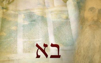 Következő hetiszakaszunk: Bó (בא)
