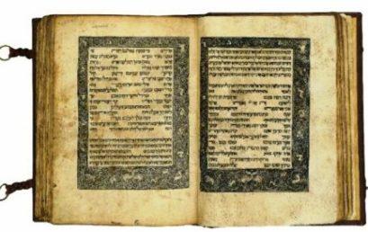 Értékes könyvkincsekhez jutott az Izraeli Nemzeti Könyvtár