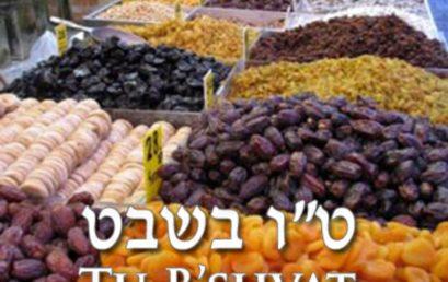 Tu BiSváti szokások Izraelben és a diaszpórában