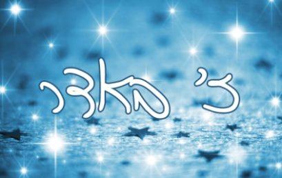 Ma este Mózesre emlékezünk, beköszönt Zájin Ádár!