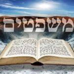 Következő hetiszakaszunk: Mispátim (מִּשְׁפָּטִים)