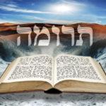 Következő hetiszakaszunk: Trúmá (תְּרוּמָה)