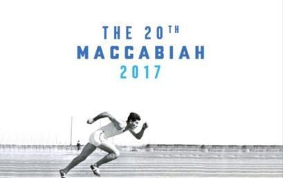 Jövőhéten kezdődik a XX. Maccabia