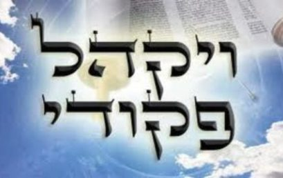 Következő hetiszakaszunk: Vájákhél–Pökudéj (ויקהל-פקודי)