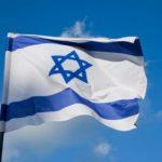 Hetvenhárom éve ezen a napon fogadták el hivatalosan Izrael zászlaját