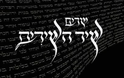 Pészach ünnepének imái