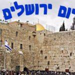 Jeruzsálem napját ünnepeljük