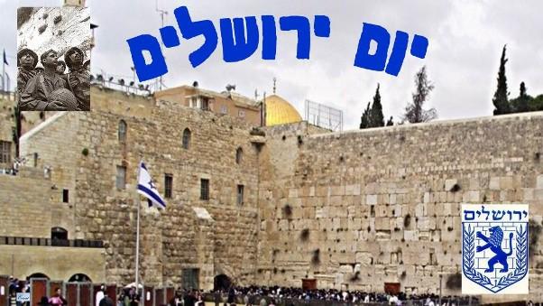 Holnap estétől Jeruzsálem napját ünnepeljük