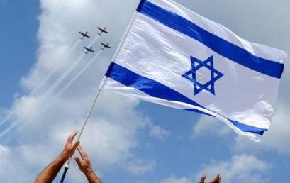 Izrael Állam függetlenségét ünnepeljük
