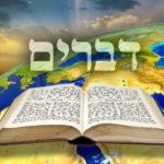 Következő hetiszakaszunk: Dvárim (דְּבָרִים)