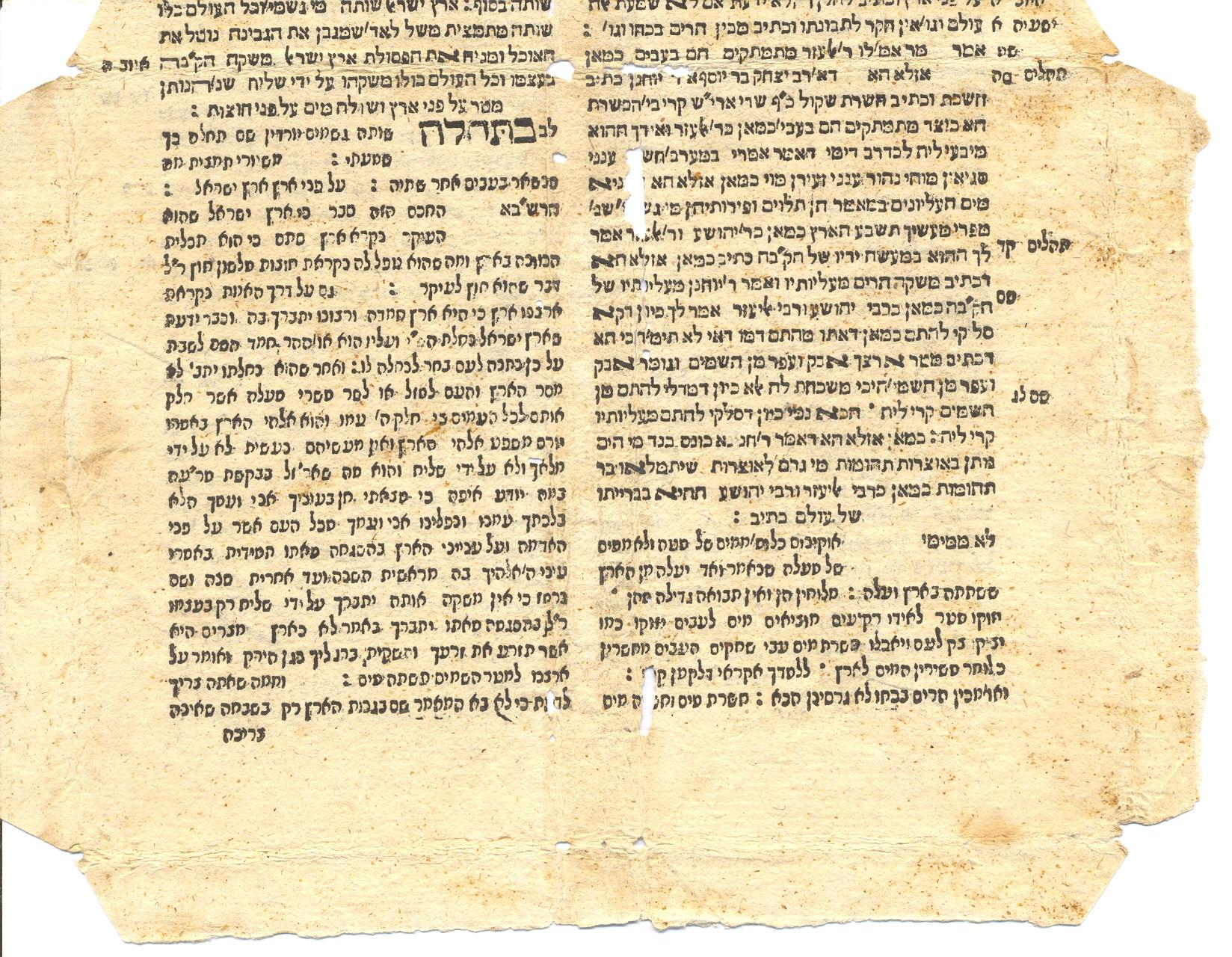 Talmudtanfolyam indul a Páva utcai zsinagógában