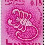 Beköszönt Chesván (חשון) hónapja