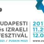 Több mint négyezren vettek részt a 6. Budapesti  Zsidó és Izraeli Filmfesztiválon