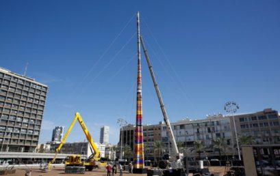 A világ legmagasabb Lego-tornyát építették fel Izraelben