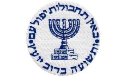 A Facebookon toboroz új alkalmazottakat az izraeli titkosszolgálat