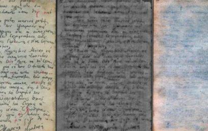 Olvashatóvá tették az auschwitzi Sonderkommando egy tagjának feljegyzéseit