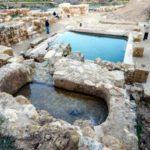 Másfélezer éves medencét és bizánci villát rekontruáltak Jeruzsálemben