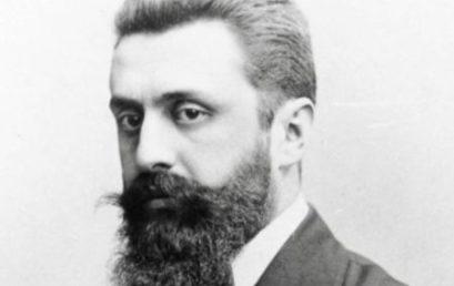 Posztumusz díszpolgári címet kapott Herzl Tivadar Erzsébetvárosban