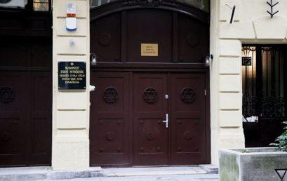 Régi-új arca van a Csáky zsinagógának