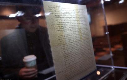 826 millió forintért kelt el Einstein híres levele