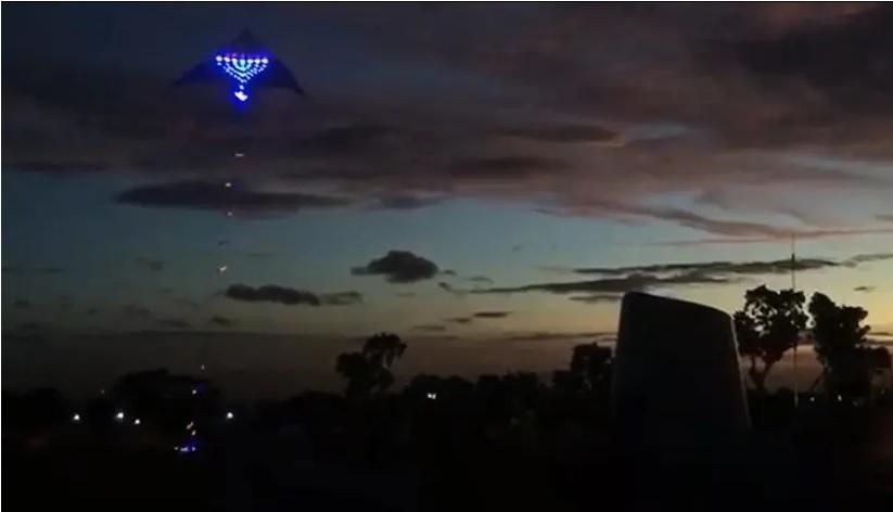 Hanukai csoda az égen Szingapúrban