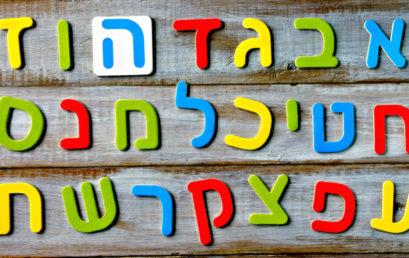 Héber nyelvoktatás a Hunyadi téren