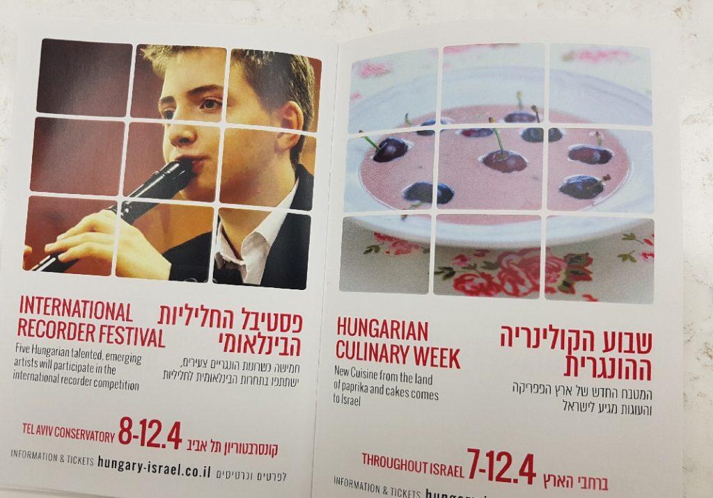 Elkezdődött a magyar kulturális évad Izraelben