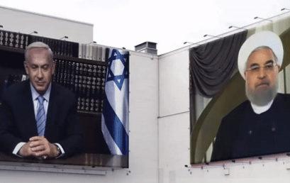 Elképesztő videót dobott piacra egy izraeli cég