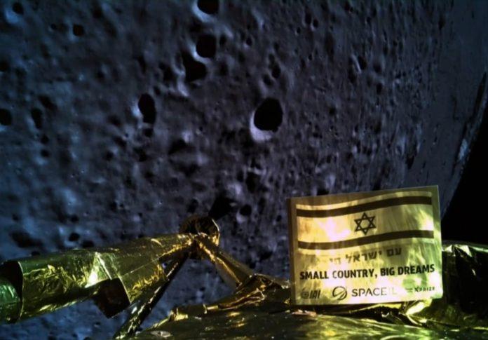 Nem úgy sikerült a Holdra szállás, ahogy azt Izraelben remélték