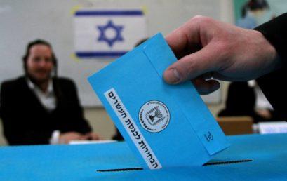 Izrael lakossága ma ismét választ