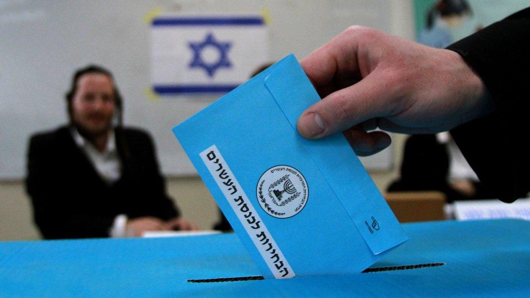 Izrael népe választ