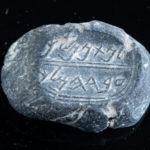 2600 éves pecsétnyomót találtak Jeruzsálemben