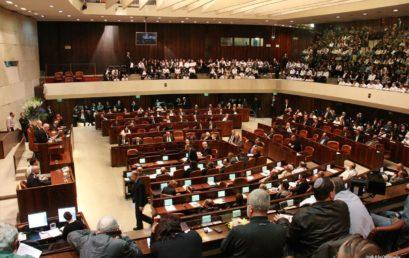Vasárnap teszi le az esküt az új izraeli kormány
