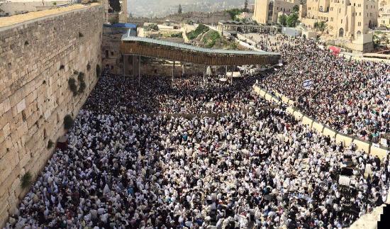Ismét több tízezer embert várnak Szukkotkor a Siratófalhoz