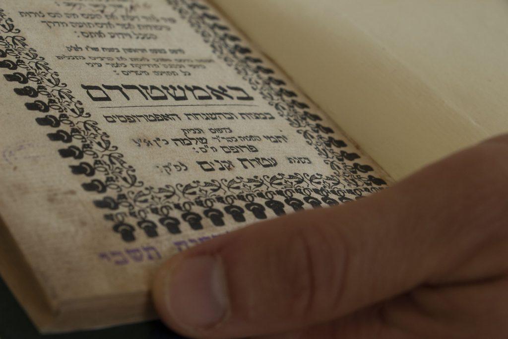 Százhúszezer zsidó témájú könyv kerül fel az internetre