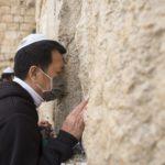 Megemelték a maszkviselés elmulasztásáért kiszabott bírságot Izraelben