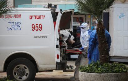 Ötszáz fölé emelkedett a koronavírusban elhunytak száma Izraelben
