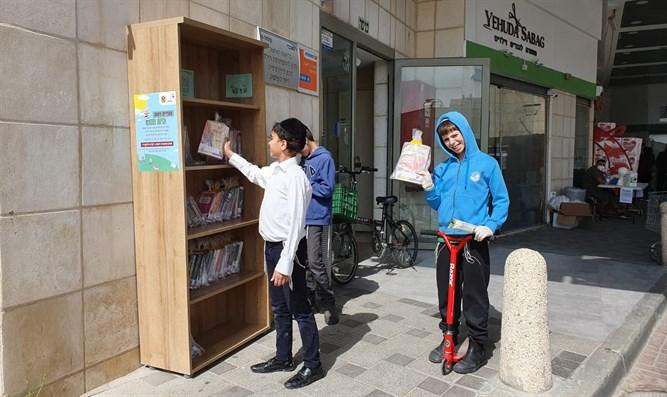 Utcai könyvtárakat nyitottak a vírus miatt Bét Semesben