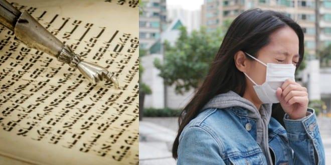 Járványok a zsidó forrásokban – avagy a tan válasza a járványokra