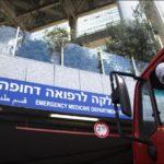 Némileg stagnál a koronavírus terjedése Izraelben