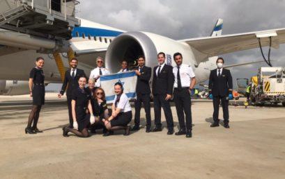 Rekord hosszú mentőútra indult az El Al