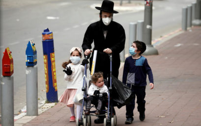 Mától a szabadban nem kell maszkot viselni Izraelben