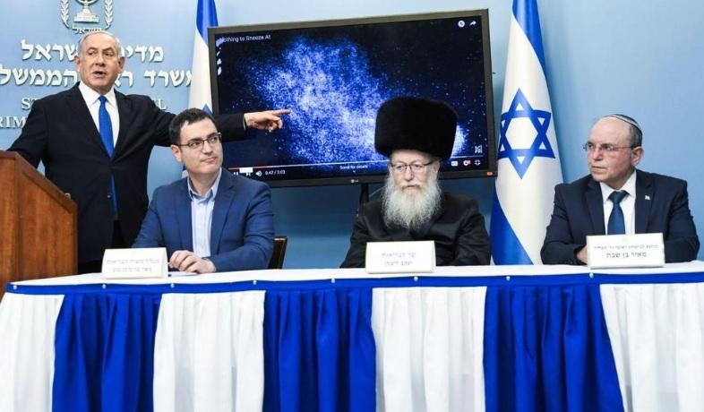 Legalább májusig zárva tartanak az óvodák, iskolák Izraelben