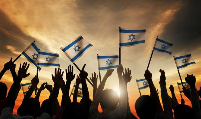Már közel hétmillió zsidó él Izraelben
