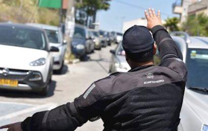 Jóváhagyásra került Izraelben a zárlat Jom Haatzmaut és a Ramadan idejére