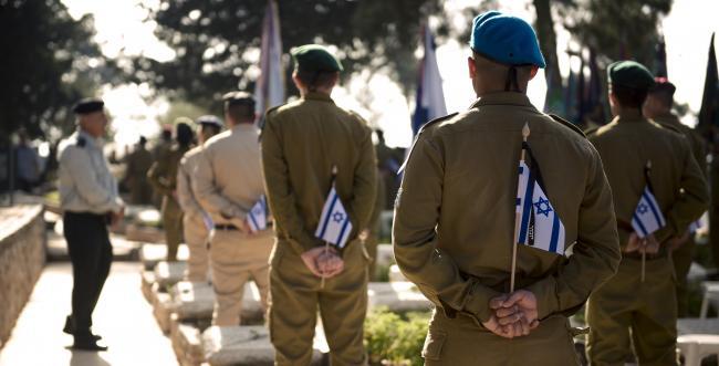 Több megemlékezés is lesz ma Izraelben