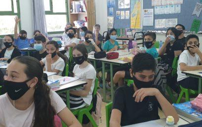 Izrael elkezdte az oktatási rendszer teljes újraindítását