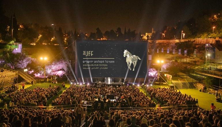 Elmarad a jeruzsálemi Nemzetközi Filmfesztivál