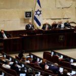 Saját jogkörét korlátozta az izraeli törvényhozás